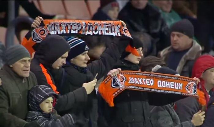 Футбольный Клуб Шахтёр Города Донецк